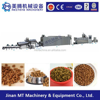 Chinese Factory new-style line dry dog food making machine / dry dog food machine processing line