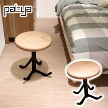 Patya furniture adjustable Wooden Stool