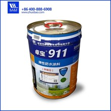 A B compound waterstop polyurethane coatings wall protection building paint