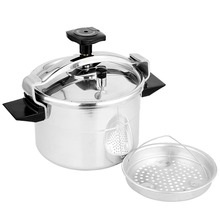 french style aluminum pressure cooker 24CM/8L with/without steamer/olla a presion