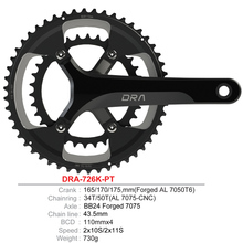 34/50T Forged CNC Aluminum bicycle crankset with 165/170/175mm crank