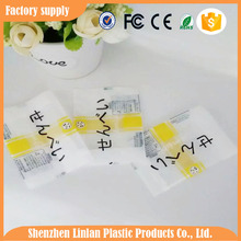Personal Care Industrial Use and Shampoo Use laminated shampoo bag with tearing