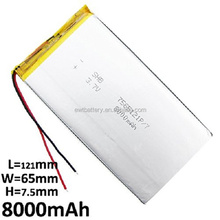 High capacity tablet pc/MID lithium polymer battery pack 3.7v 7500mah 7565121