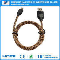 Customized DC 300V 5M ohm/10ms voltage cable for iphone