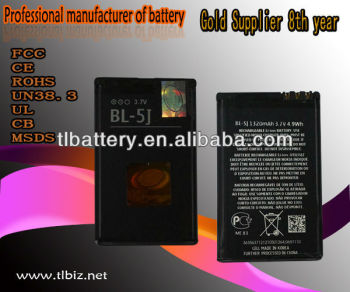 BL-5J battery for Nokia 5800