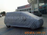 Hot selling 170t car front grill cover with high quality