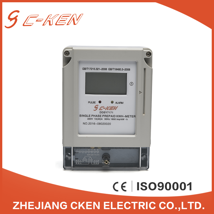 Cken Market Newest Products Prepaid Electric Meter For Sale
