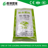 waterproof fertilizer bag with inner bag