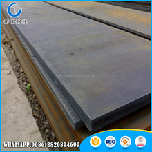 Professional supply Lowest price ar500 steel plate for sale