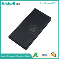 Invisible Magnet Leather Mobile Phone Case Back Cover for Huawei P8