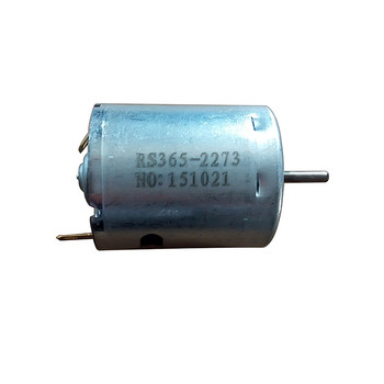 34350 RPM 30V electric High speed motor