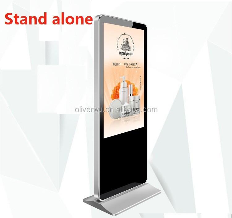 42 inch stand alone advertising kiosk tablet buy free standing kiosk shopping mall kiosk hat. Black Bedroom Furniture Sets. Home Design Ideas