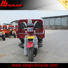 motorized cargo tricycles/pedal cargo tricycle/gasoline engine 16hp