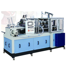 JBZ-X12 Newly Designed Fully Automatic High Speed Paper Cup Machine Price,Paper Cup Forming Machine