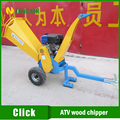 ATV wood chipper wood shredder