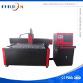 500w fiber laser cutting machine price