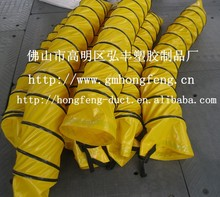 heat-resistant, waterproof compressing pvc flexible plastic duct , fire hose duct