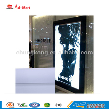 190g advertising eco-solvent glossy lightbox inkjet backlit film