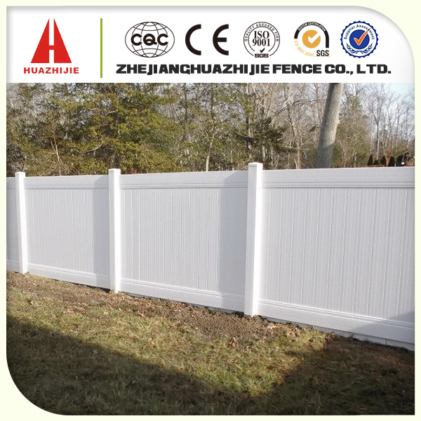 pvc privacy fence panel