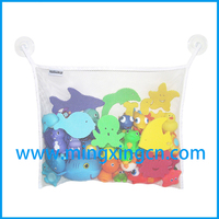 Mingxing branded 2016 new products bath toy organizer for kid china supplier