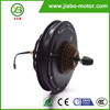 /product-detail/jb-205-35-front-rear-wheel-brushless-electric-bicycle-motor-60499110156.html