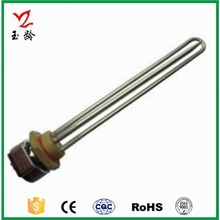 12volt 200w dc low voltage submersible water heating element for wind/solar