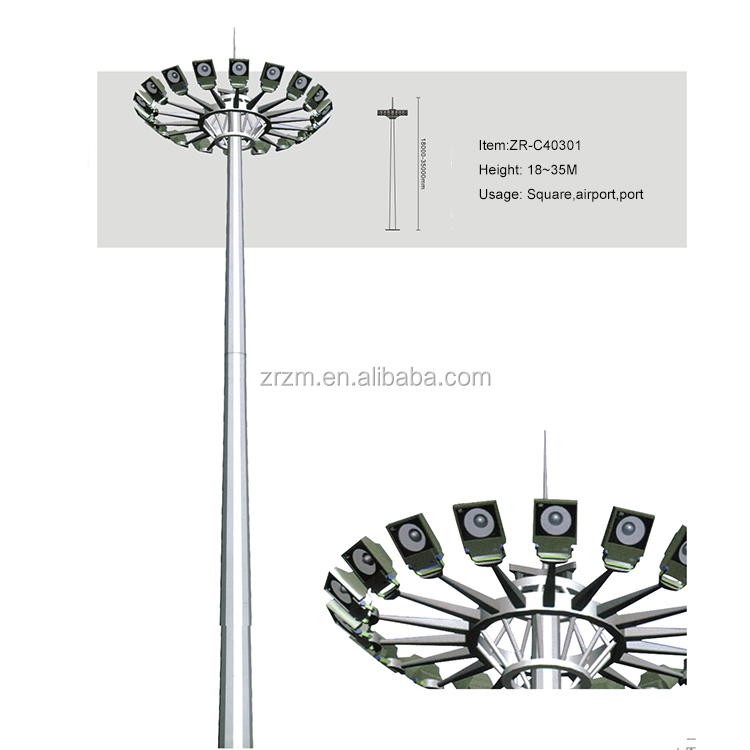 High quality 3 year warranty plaza dock highway outdoor street lamp high mast lighting factory price led lamp