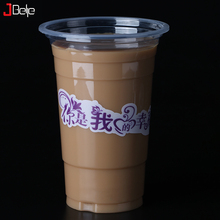 500F 16oz 500ml one time use plastic cold cup