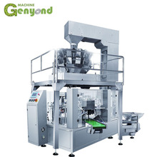 Fashion chocolate candy processing line chinese making machine china cheap hard