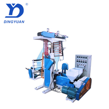 HAS VIDEO SJ-45*2 Double Color Film Blowing Machine Blow Film Extruder