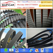 Sell PK belt 6PK1560 suitable for BMW 3 Ribbed belt for UNIMOG parts