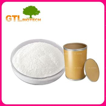 Manufacturer Supply High Quality Phytosterol Powder Purity 95%