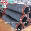 Flange joint sunction discharge rubber hose,Large diameter discharge hose pipe