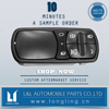 A9438200197 Window Mirror Switch For Mercedes-Benz Truck Tractor Actors