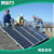 REOO Turnkey Automatic PV Line Project to Manufacture Solar Panel