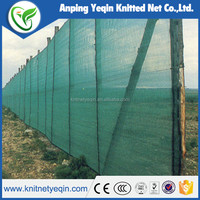 Custom green wind break fabric with HDPE