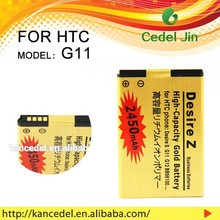 G12 Golg battery,OEM/ODM China Wholesale Phone Battery for HTC G11