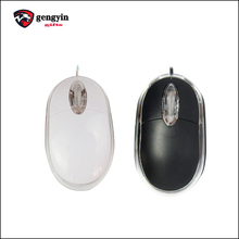 Hot selling wired fancy mouse for computers