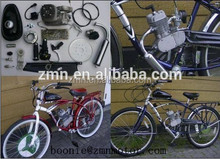 bycicle gas motor /racing bicycle 2 stroke 80cc