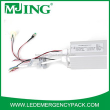 China IP44 Emergency conversion kit for led strip
