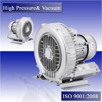 550W turbo vacuum pump vacuum pump portable quiet vacuum pump