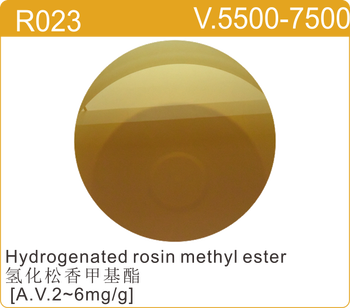 Hydrogenated rosin methyl ester gum rosin