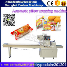 YB-250 Good Performance Automatic pillow Bar Soap Packing Machine