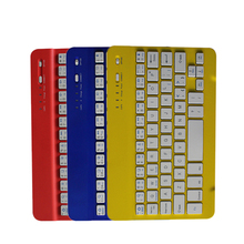 2016 hot sale bluetooth wireless keyboard for Android 7 inch tablet case
