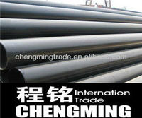 asia carbon steel seamless pipes used for structure tubes/API5L GR.B