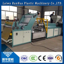 2600 folding width plastic filament plastic drawing machine