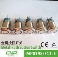 CMP waterproof led illuminated chrome push button switch (TUV CE)