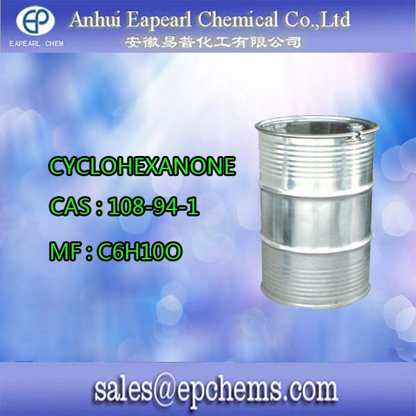 Cyclohexanone paraformaldehyde urea formaldehyde resin glue urea