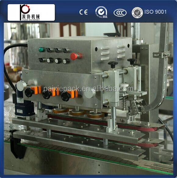 CE 100%factory full automatic honey jam filling machine