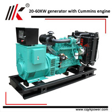 High Quality Portable Generator lower power 25 kva 25kva diesel soundproof generator set price with Cums engine